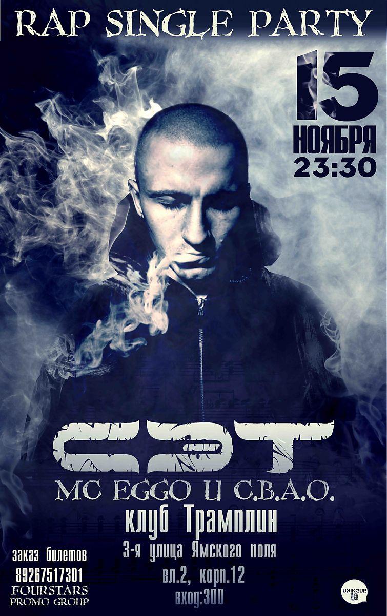 http://hip-hop.ru/forum/attachment.php?attachmentid=224196&d=1226158732