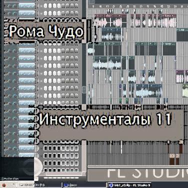 Нажмите на изображение для увеличения Название:  формальность 11.JPG Просмотров: 1115 Размер:163.1 Кбайт ID:383305