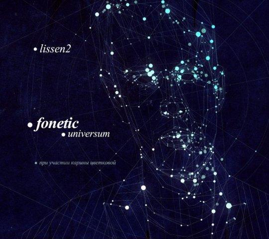 Нажмите на изображение для увеличения Название:  Universum.jpg Просмотров: 266 Размер:53.5 Кбайт ID:396239