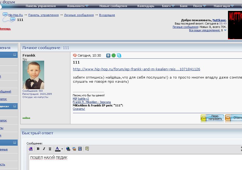 Нажмите на изображение для увеличения Название:  43.jpg Просмотров: 56 Размер:216.8 Кбайт ID:440652