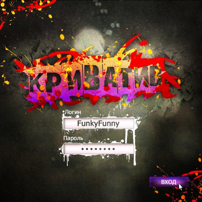 Нажмите на изображение для увеличения Название:  Funky Funny cover.jpg Просмотров: 256 Размер:99.8 Кбайт ID:491381