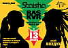 Нажмите на изображение для увеличения Название:  2012-01-13 afisha web v2.png Просмотров: 221 Размер:76.9 Кбайт ID:494921
