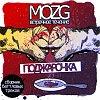 Нажмите на изображение для увеличения Название:  podzharochka_cover_front.jpg Просмотров: 167 Размер:211.2 Кбайт ID:505632
