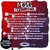Нажмите на изображение для увеличения Название:  podzharochka_cover_back.jpg Просмотров: 163 Размер:221.3 Кбайт ID:505633