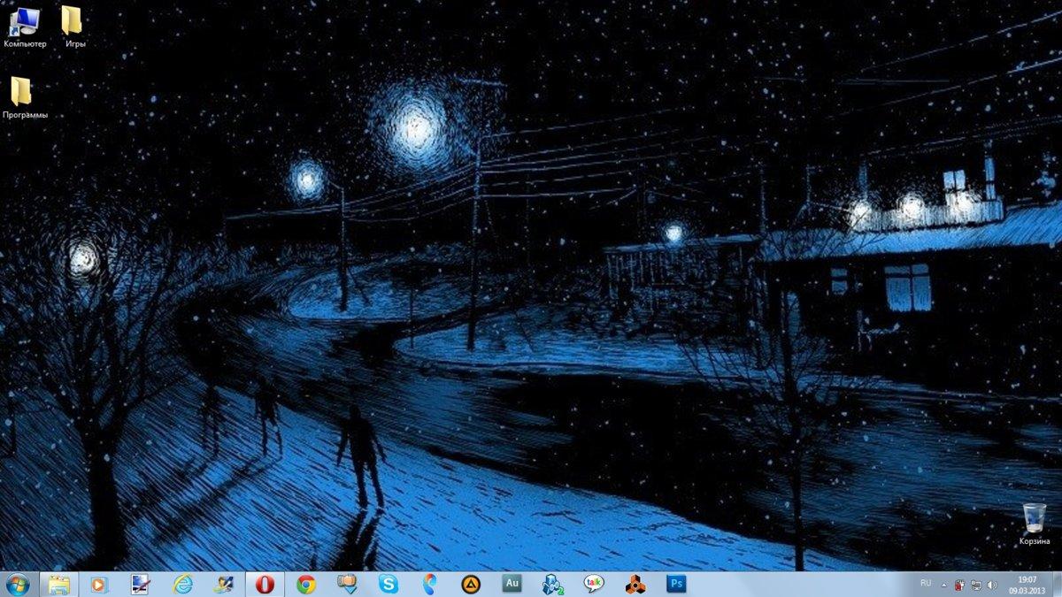 Нажмите на изображение для увеличения Название:  Screenshot_1.jpg Просмотров: 312 Размер:171.4 Кбайт ID:540028