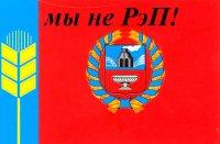 Все, находящиеся в Алтайском Крае/Сибири, тусуются здесь.    Алта́йский край — субъект Российской Федерации, входит в состав Сибирского федерального округа.    Административный центр —...