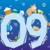 Только 2009 год регистрация, бест оф зе бест, объединяемся!!!