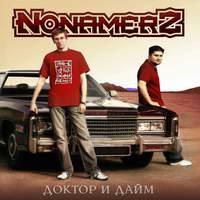 Доктор И Дайм    http://nonamerz.ru