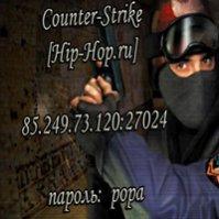 Сервер для рэперов    85.249.73.120:27024    пароль:   popa