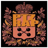 Группа исполнителей и любителей хип-хопа из Карелии.