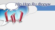 Hip-Hop.Ru