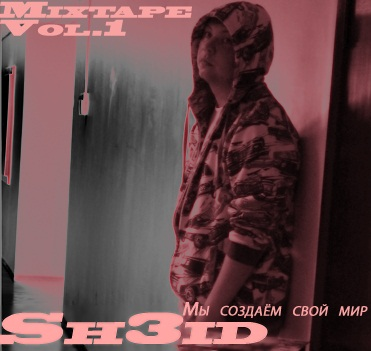 http://www.hip-hop.ru/forum/img/2010/10/08/60684caf2d7c86691.jpg