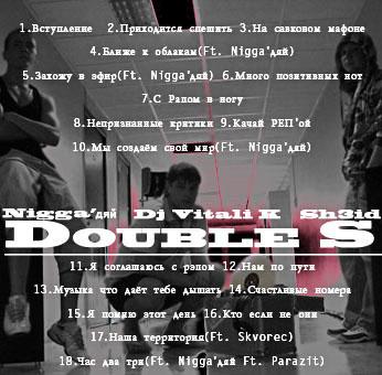 http://www.hip-hop.ru/forum/img/2010/10/08/60684caf2dad0c55c.jpg