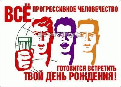 футбол сегодня 2012