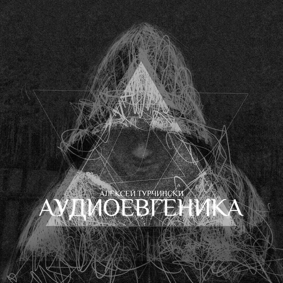 http://www.hip-hop.ru/forum/img/2012/03/21/312314f6a251ec89d4.jpg
