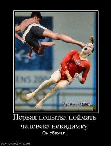 Саша Быстрова (Сестра Рены) - 1 - Страница 3 - Hip-