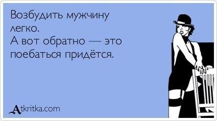 izmena-zhenshini-na-glazah-muzhika-russkoe
