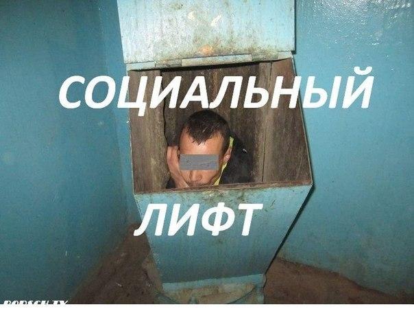 пунктом веселые картинки про лифтеров течение
