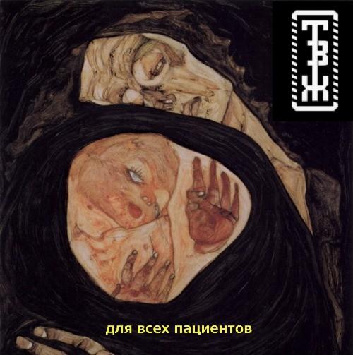 Русское домашнее зрелые - видео / byclick @ Lust Flesh