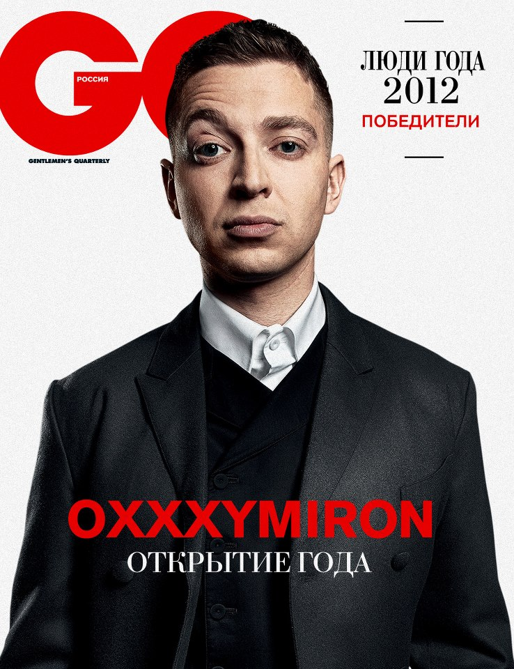 https://www.hip-hop.ru/forum/img/2012/09/21/230778505cba55f3548.jpg