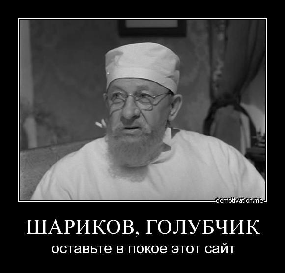 Американские инвесторы оптимистично настроены на бизнес в Украине - Абромавичус - Цензор.НЕТ 9112