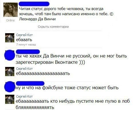 id-prostitutok-vkontakte