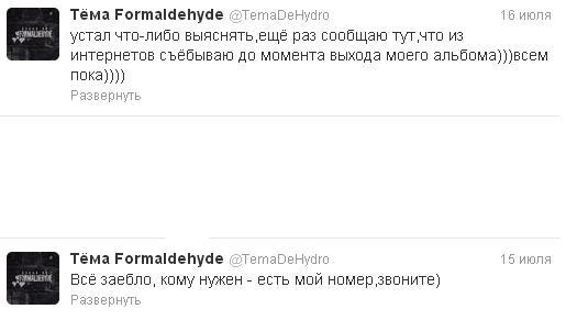 вк заблокирована:
