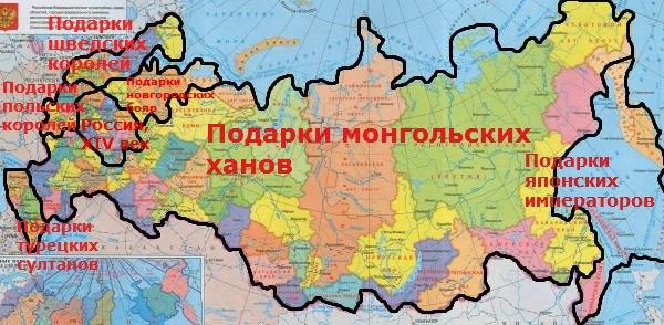 План Путина по созданию марионеточных государств на территории Украины провалился, - Сикорский - Цензор.НЕТ 4869