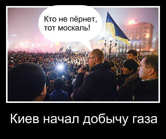 http://www.hip-hop.ru/forum/img/2014/03/24/11059953305d83d52ab.jpg