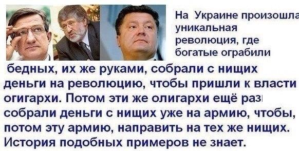 http://www.hip-hop.ru/forum/img/2014/04/19/3031753526999ea2d4.jpg