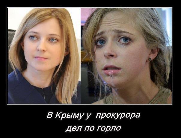 русская порно дура