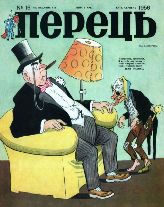 http://www.hip-hop.ru/forum/img/2014/12/05/1647735481ac8b8ccd1.jpg