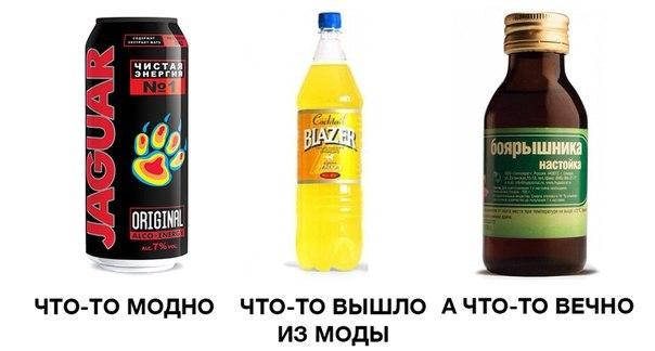 Почему нельзя пить настойку боярышника