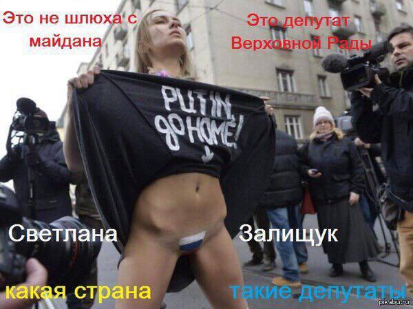 porno-deputat