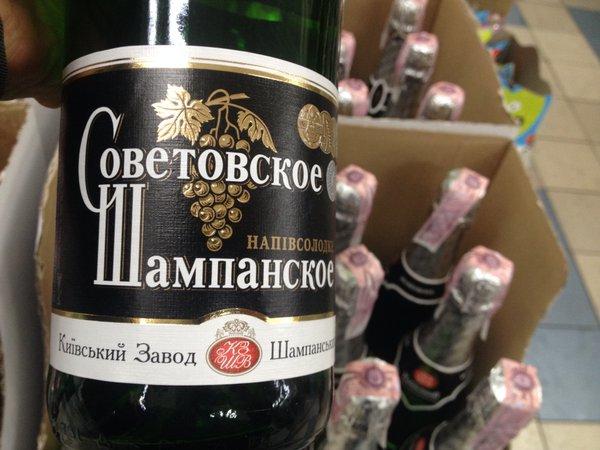 shampanskoe-v-anuse