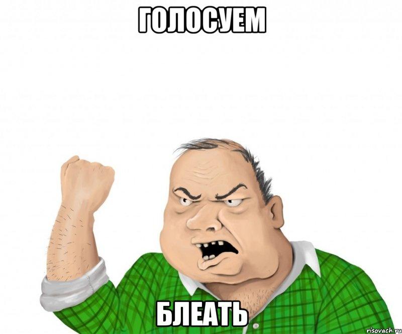 plyazh-siski-more