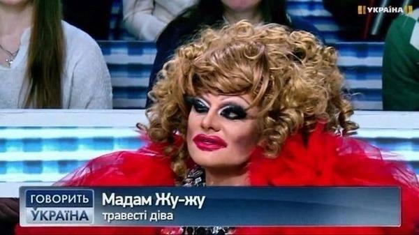 shlyuhi-transseksuali-v-ukraine
