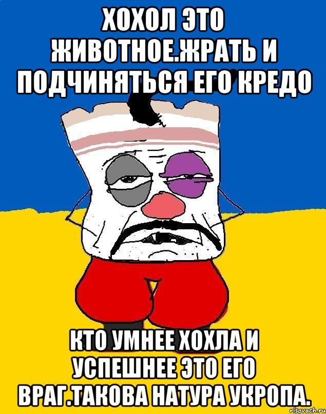 zhidovskiy-suki-sosut-chlen-ariytsa