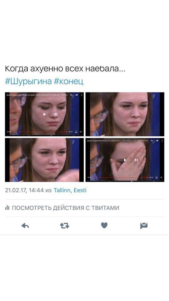 надонышке как Диана Шурыгина стала звездой интернета