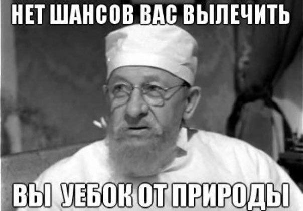 ti-opyat-v-okruzhenii-blyadey-stih