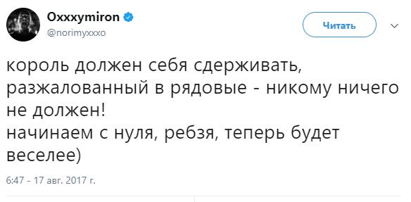 порно мамки ебут мальчика русские