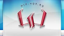 Hip-Hop.Ru - Центральный сайт о Хип Хоп культуре в Рунете